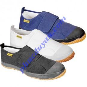 Giày bảo hộ K1008